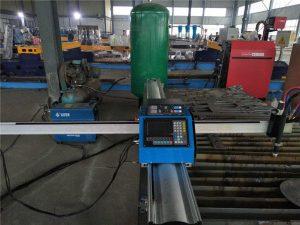 便宜的便携式cnc气体切割机用于金属板