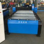 中国100a等离子切割数控机床10mm板金属