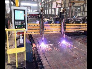 双驱动龙门式数控等离子切割机H型钢生产线海宝数控系统