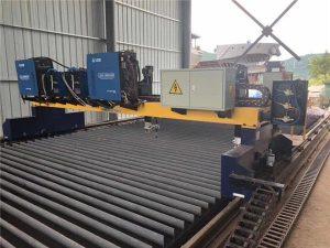 双驱动龙门式数控等离子切割机切割实心钢H型钢生产线