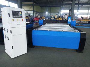 出厂价!!中国专业低价beta 1325 cnc等离子切割机碳素金属不锈钢铁