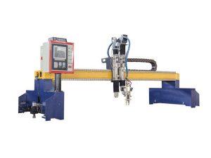 上海莱克 - 泰诺切割机械用于船厂建筑的龙门式数控等离子和火焰切割机