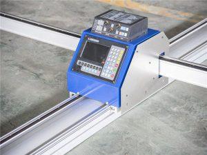 高效数控等离子切割机0-3500mm最小切割速度