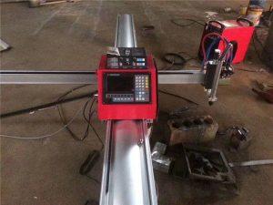 高品质便携式数控等离子切割机cnc等离子切割机,适用于不锈钢和金属板