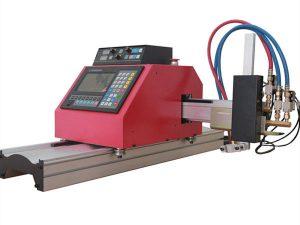 多功能方钢管型材数控FlamePlasma切割机高品质