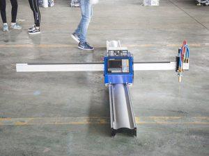 新技术便携式cnc等离子切割机价格小企业制造机器