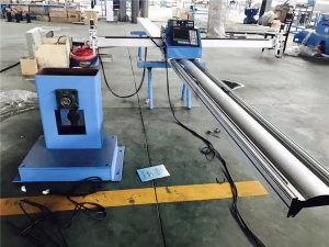 XG-300J数控管材仿形和板材切割机3轴