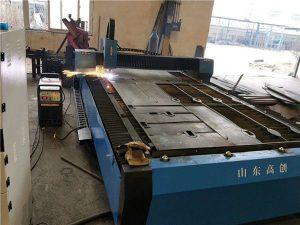 廉价cnc钣金钢铁板等离子plazma切割机价格