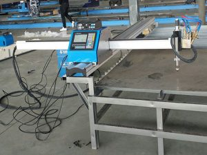 中国供应商快速便携式数控等离子切割机