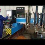 重型龙门cnc等离子切割机金属加工自动化