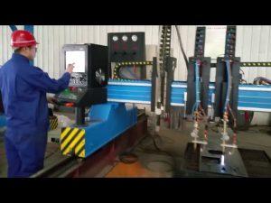 cnc龙门式火焰切割机