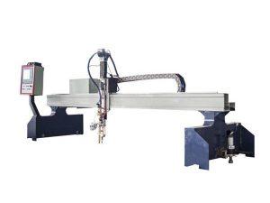 cnc等离子和火焰切割机用于扁平和管状金属