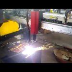 钢制裁缝G3 E轴cnc等离子切割机